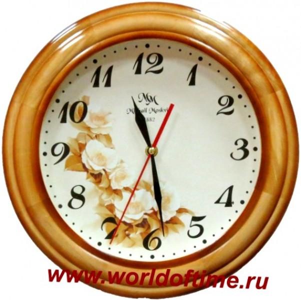 Сайт звезда часы